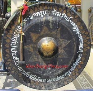 Gong thailandais; source : cliquer.