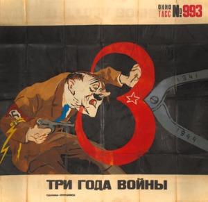 Caricature produite en Russie soviétique durant la Deuxième Guerre Mondiale. La guerre profonde..
