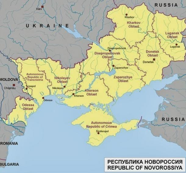 Le projet de Nouvelle Russie ou République de Novorossiya.